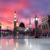 Peygamber Efendimizin Mezhebi Var mıydı?