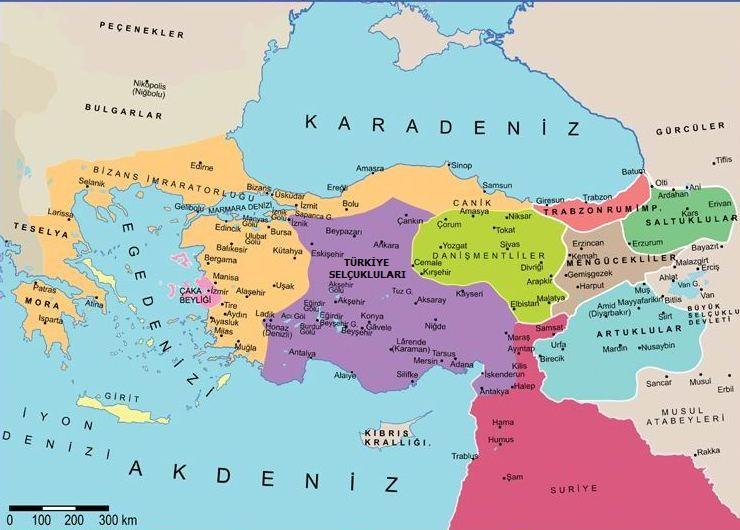 Danişmendliler, en geniş haliyle Tokat, Sivas, Malatya, Kayseri, Amasya, Çorum, Ankara, Çankırı çevresine hakim olmuştur.